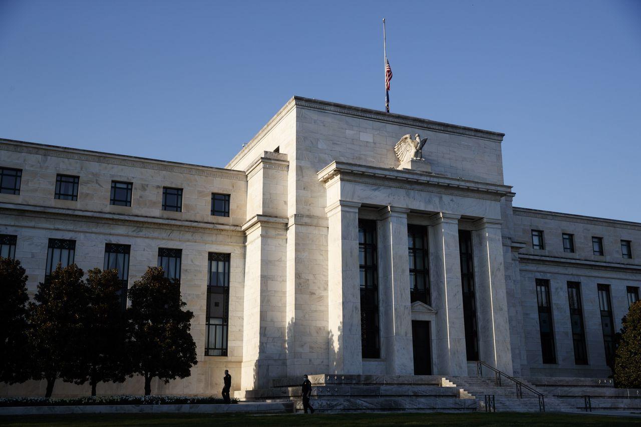 一些投资者认为,美联储注重保持金融市场稳定做法将因其自新冠疫情以来对通胀采取更容忍的立场而颠覆。