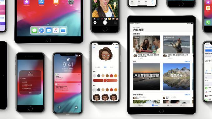 重新俘獲舊用户的歡心?iOS 12 裝機成績表出爐