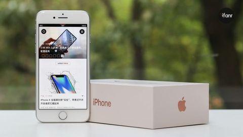 再戰三年?蘋果 2020 年或推出升級版 iPhone 8