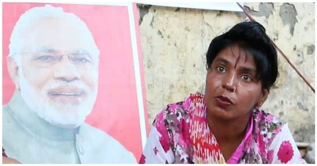Heard Of The Woman On Month-Long Dharna To Marry Narendra Modi? This Is Her Real Story