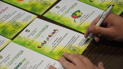 Благодарници до сите институции и компании кои се приклучија кон големата акција за чистење на Карпош