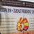 ДИК поништи гласање на повеќе избирачки места поради вишок ливчиња