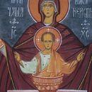 Денеска се одбележува празникот Пресвета Богородица – Пречиста