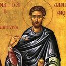Денес се празнуваат Св. Козма и Дамјан