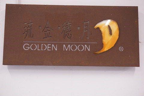 SPD4459 – 文青勝地 藝術咖啡室 - 琉金穗月Café Golden