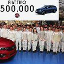 Fiat го произведе 500.000 Tipo