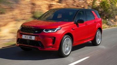 Разубавен Land Rover Discovery Sport