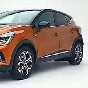 Презентација на новиот Renault Captur