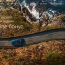 Порше Македонија ви нуди: Купете ново возило од дома – добијте плус бонус од 1.000 евра