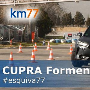"""Cupra Formentor на тестот """"еленски скок"""" – успеа ли да го помине?"""