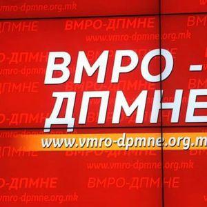 """ВМРО-ДПМНЕ: """"Мини шенген"""" не е спектакуларен успех и не е алтернатива на членството во ЕУ"""