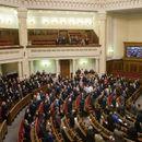 Се распадна главната коалиција во украинскиот Парламент