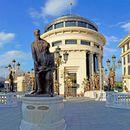 Обвинителство: Четворица вработени во УБК проневериле 824 илјади евра