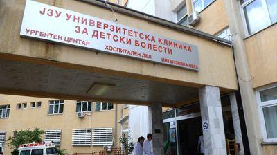 Назначени нови директори на Детска клиника и на Максилофацијална хирургија
