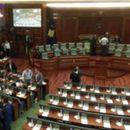 Изгласан нацрт-законот за формирање Министерство за одбрана на Косово