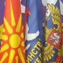 Единствена Македонија: Заев лаже дека Договорот за промена на името не може да се поништи