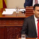 Заев: Парламентот да ја поддржи реформата на администрацијата