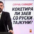 (ВИДЕО) Стоилковски: Дали Савидис е економски присутен во Македонија, дали има поврзаност со Владата, премиерот и висок функционер од ЛДП?