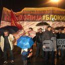 """""""Македонија-Блокира"""" го поддржува и ќе учествува на денешниот протест организиран од ВМРО-ДПМНЕ"""