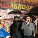 """""""Македонија блокира"""" со бесплатен превоз ќе обезбедува масовност на саботниот протест"""