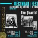"""Фестивалот """"Музика од Светот"""" завршува со """"Фламенко Екос"""" од Куба"""
