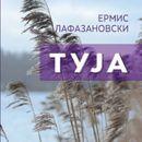 """""""Туја"""" на Ермис Лафазановски национален претставник за меѓународната книжевна награда """"Балканика"""""""