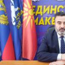 Бачев: Во 2019 ќе дадеме максимум за унитарна, подобра и поуспешна Македонија со своето вековно име