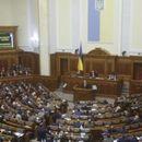 Парламентот на Украина го поддржа раскинувањето на Договорот за пријателство со Русија