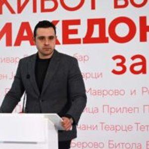 (ВИДЕО) Костадинов: По години уназадување, индустријата бележи највисок раст во последните седум години