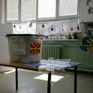 АНАЛИЗА: Албанските општини му донесоа победа на Пендаровски