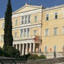Вонредни и зголемени безбедносни мерки во Грција за време на изборите в недела