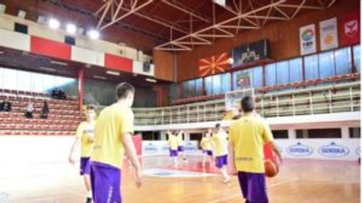 Кошарка М-18: Партизан и МЗТ Скопје во борба за трофејот