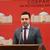 Костадинов: Мицкоски стана промотор на мерките на СДСМ