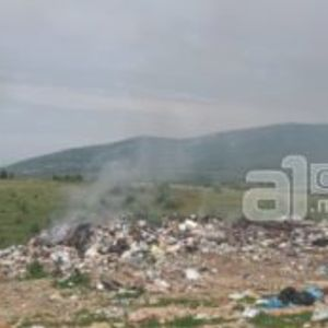 Гори дивата депонија кај Арачиново