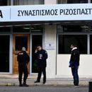 Со боја нападнатa канцеларија на СИРЗА во атинската населба Ексархија