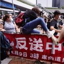 """Глобал тајмс"": Хонгонг нема да биде реприза на Тиананмен"