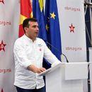 Единствена Македонија: НАТО и ЕУ го гарантираат беззаконието на инсталираната власт на Заев во Скопје