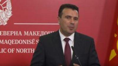 Единствена Македонија: Кој ќе прави бизнис во милиони евра со рудникот Иловица, Зоран или Заев?