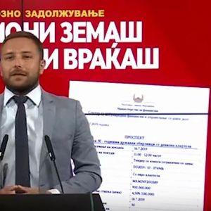 Арсовски: Во вторник самопрогласениот министер за финансии ќе го направи своето прво задолжување