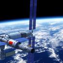 """Кинеската вселенска лабораторија """"Небеска палата"""" изгоре во текот на враќањето кон Земјата"""
