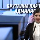 Славева: Криминалната власт на Заев  спроведува брутална партизација на администрацијата
