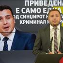 Арсовски: Јанева е само една алка од синџирот на организиран криминал и корупција
