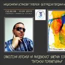 Зоран Арсовски со самостојна изложба во Белград