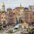 Украина отвори истрага за нелегално шпионирање на американски дипломат по објавените материјали од американскиот Конгрес