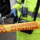 Евакуација на населението во Северодвинск, поради зголемена радијација по експлозијата на ракета