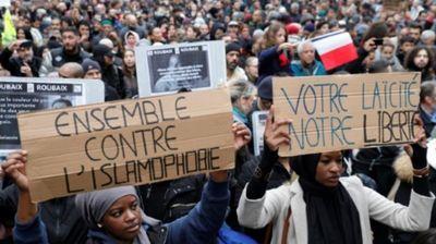 Марш против исламофобијата во Париз