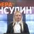 Андоновска: Има докази дека власта уништила инсулин вреден еден ипол милион евра со валиден рок на траење
