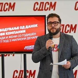 Петров: Градиме економија базирана на иновации – Северна Македонија стартап и технолошки хаб во регионот