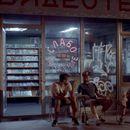 """Престижниот """"Карлови Вари"""" го селектираше македонскиот филм """"Снежана на крајот умира"""",кој е поддржан од Агенцијата за филм"""