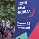 Завршува годинешниот 23. Скопје филм фестивал